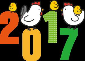 2017年 明けましておめでとうございます!